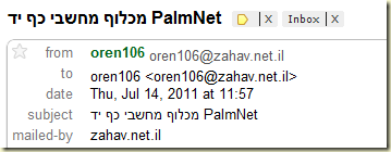 palmnet2