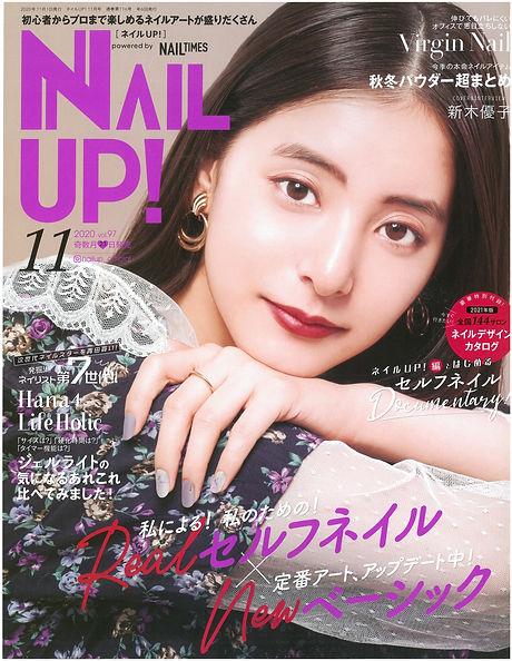 NAIL UP! vol.97 表紙