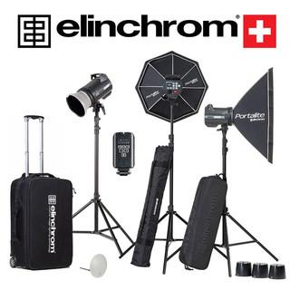 Elinchrom brx400w 3 Head kit.jpg