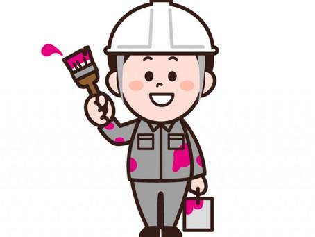 外壁塗装の塗り替えをお考えの方に向けて!工事の流れについて解説します!
