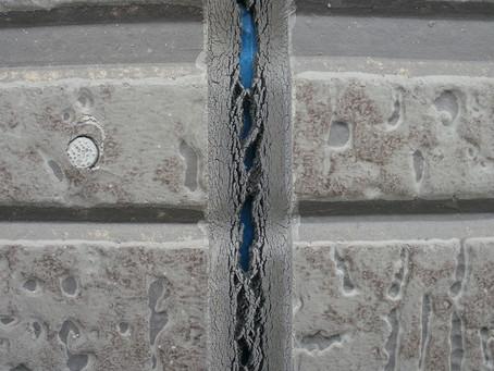 外壁の劣化状況と塗り替え時期の見分け方