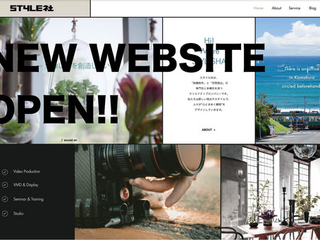NEW WEBSITE OPEN!!