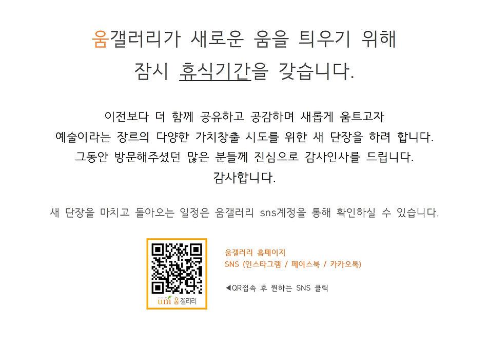 KakaoTalk_20201030_153850285.jpg