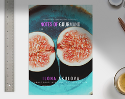 Notes of Gourmand #5