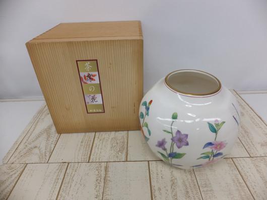 香蘭社/コウランシャ/花瓶/茶席の花