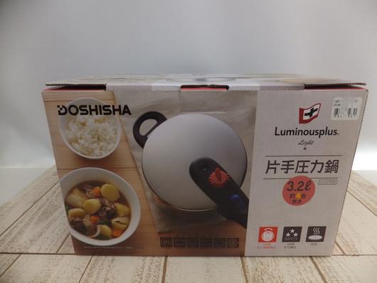 ルミナスプラス Light/片手圧力鍋3.2L/