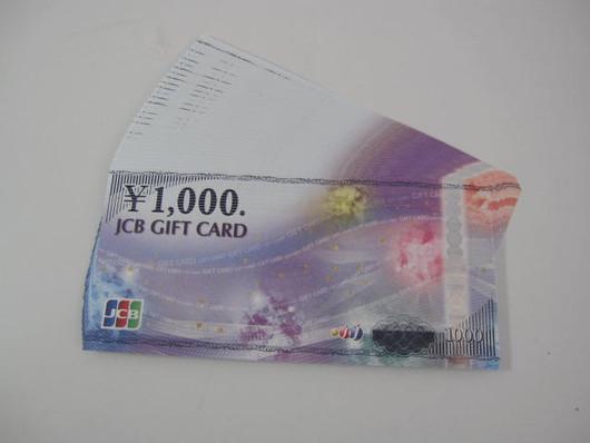JCBギフトカード 1000円X30枚