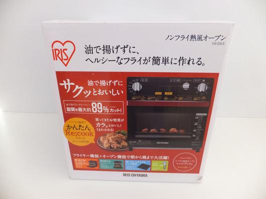 アイリスオーヤマ ノンフライ熱風オーブンFVH-03