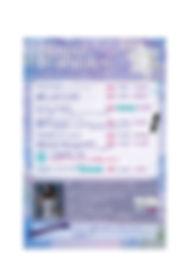 はがき_冬.jpg