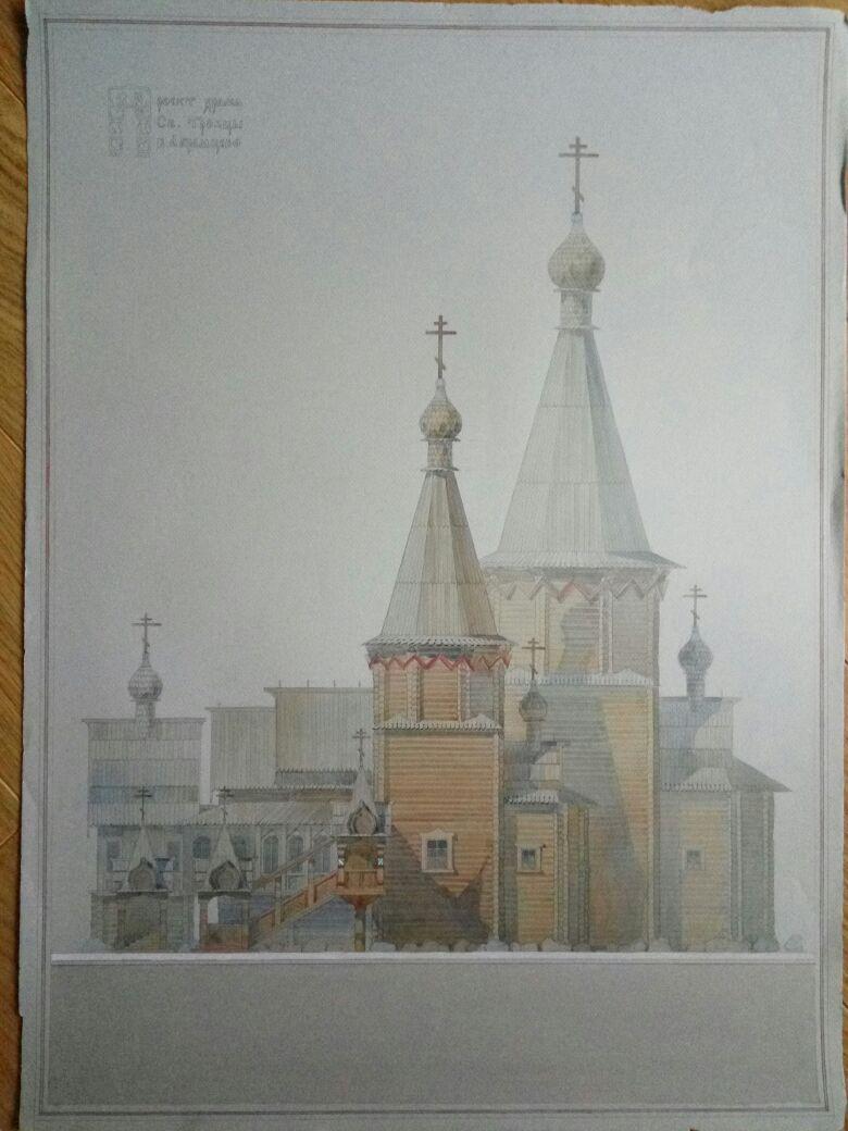 Табакова Наталья. БАГЕТ-ФОТО-ДИЗАЙН