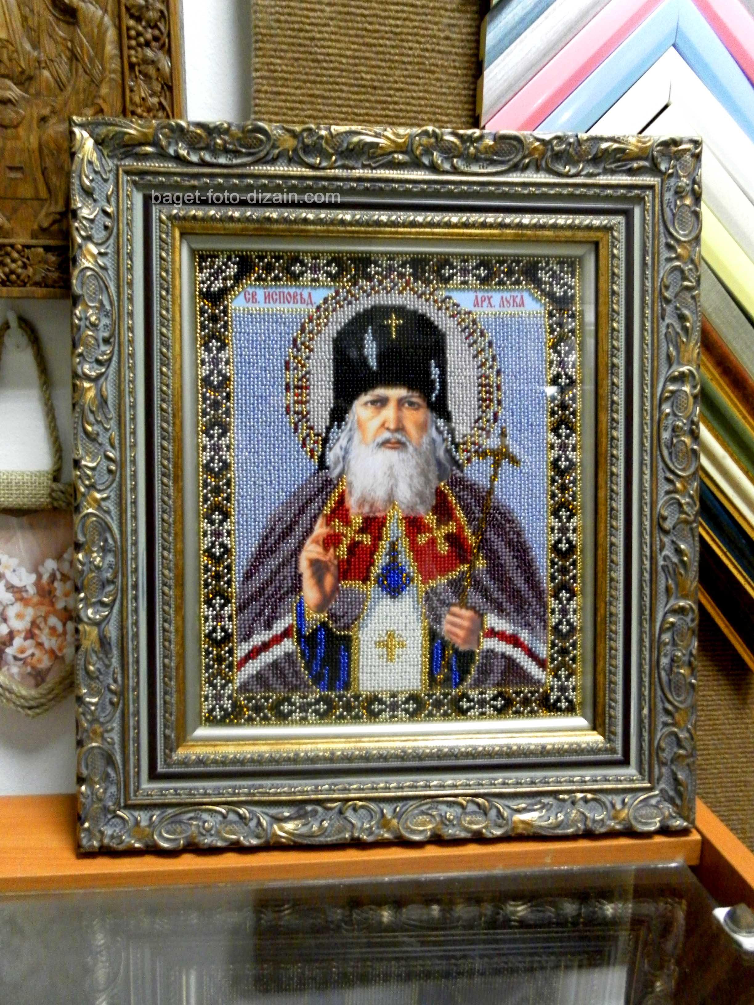 Выш.бисером в раме БАГЕТ-ФОТО-ДИЗАЙН