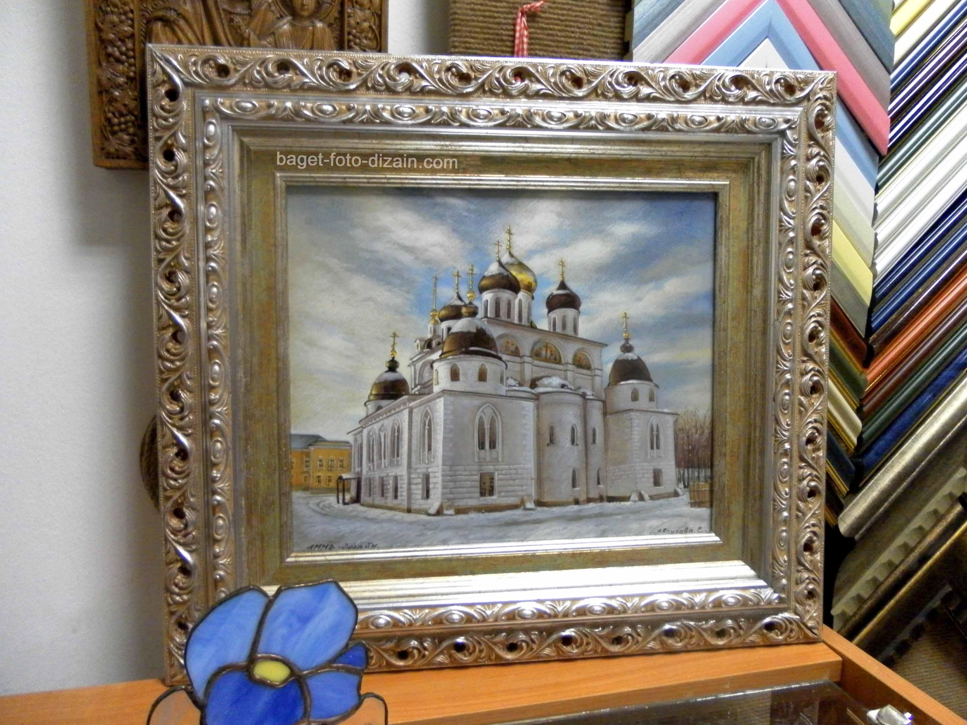 Картина в раме БАГЕТ-ФОТО-ДИЗАЙН
