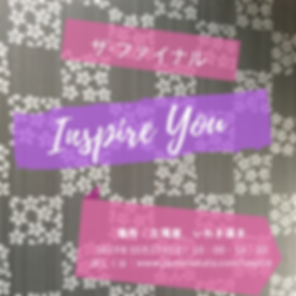 Inspire You 4.png