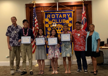 Committee & Scholarship Recipients