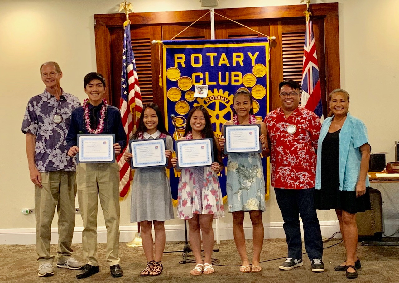 2019 WPH Rortary Scholarship Recipients