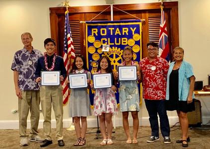 2019 WPH Rortary Scholarship Recipients