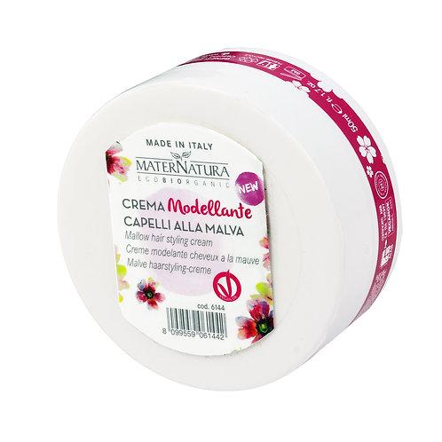 MATERNATURA Crema modellante capelli alla Malva  bio 50ml