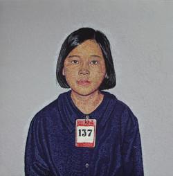 Cambodia 1975 Number137