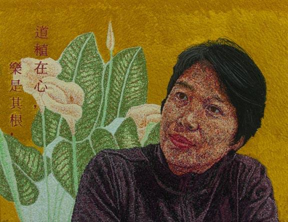 Lai Hung