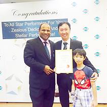Stephen Yeo Propnex Award