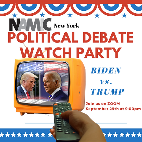 Presidential Watch Party.png