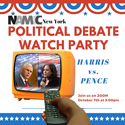 VP Debate Watch Party 10.7.2020.png