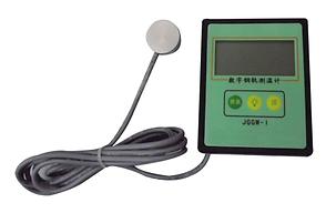 Termômetro de trilho digital