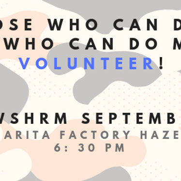 SW SHRM Volunteer Event