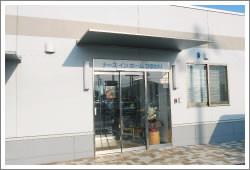 【介護】事例紹介~医療法人社団 健育会 ナースインホームひまわり~
