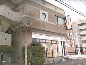 【保育】事例紹介~ミアヘルサ株式会社 日生かしわ保育園ひびき~