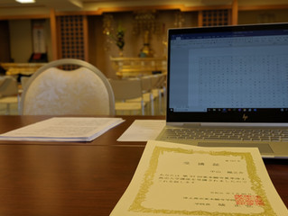 令和元年 夏季大学講座(合宿)終了!
