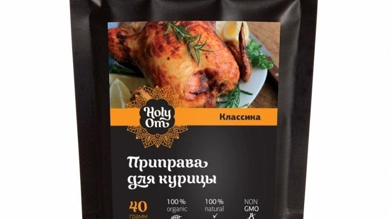 Приправа для курицы Holy Om 40 г