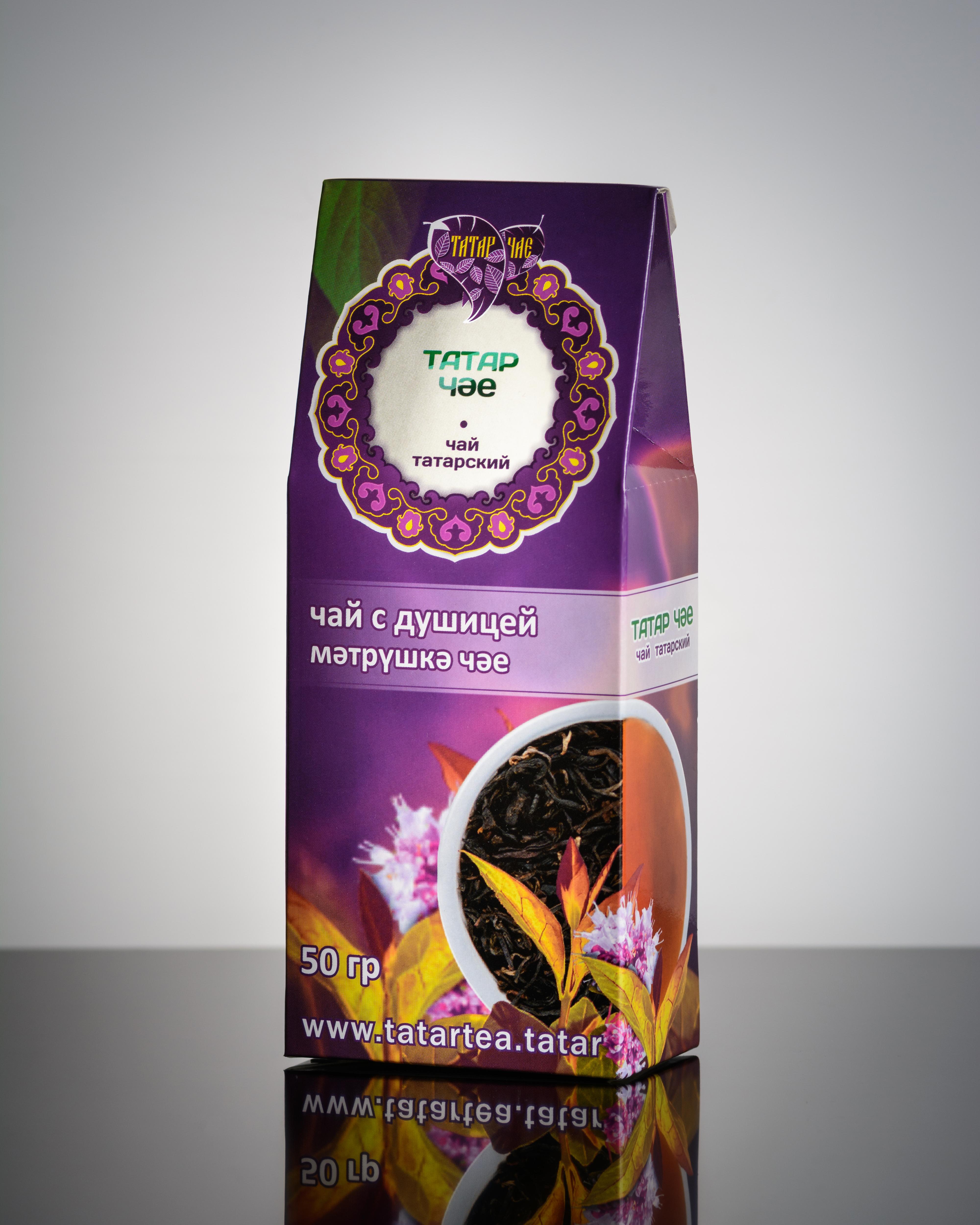 tea-татар