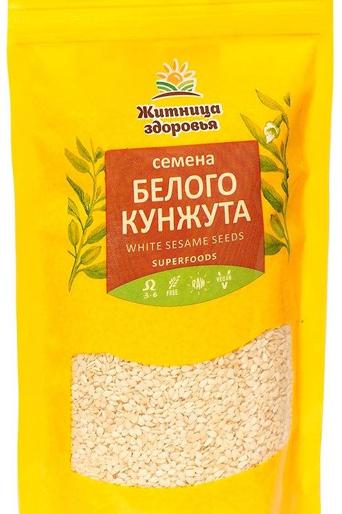 Семена Кунжута белого 210г