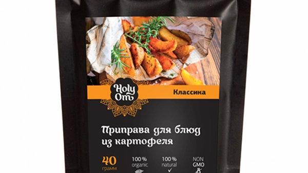Приправа для блюд из картофеля Holy Om