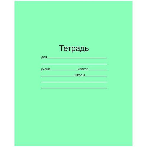 ТЕТРАДЬ В ЛИНЕЙКУ 18Л