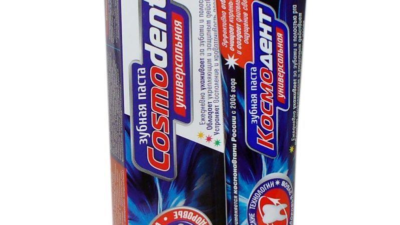 Зубная паста Cosmodent универсальная
