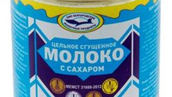 Сгущенное молоко БЕЛМОЛПРОДУКТ, Гост, 370 г