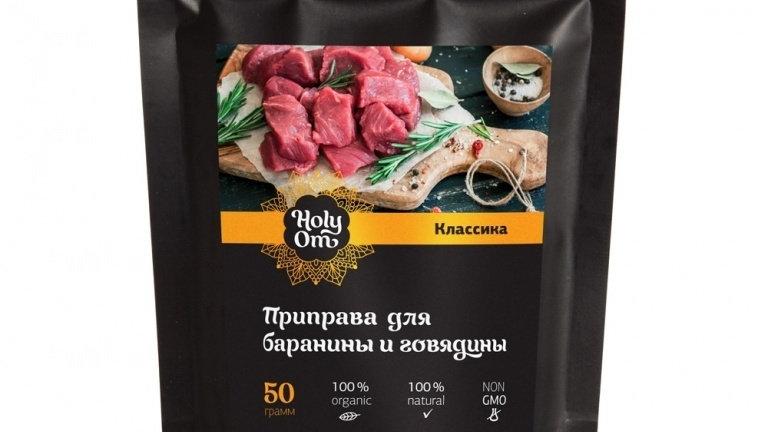 Приправа для баранины и говядины Holy Om 40 г