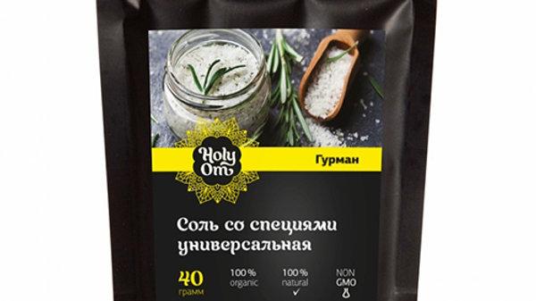 Соль универсальная, со специями Holy Om