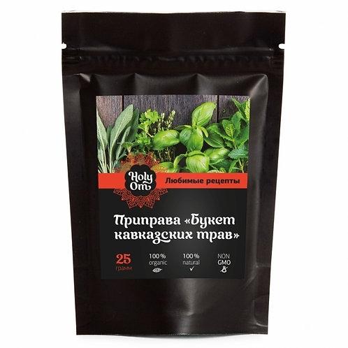 Приправа Букет кавказских трав Holy Om 25 г