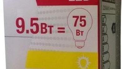 Лампа Светодиодная Osram 75W гпуша матовая теплый свет
