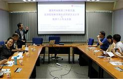 云南曲靖教师访问团赴港交流参观