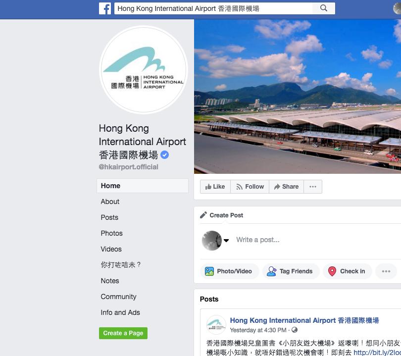 Hong Kong International Airport official Facebook account
