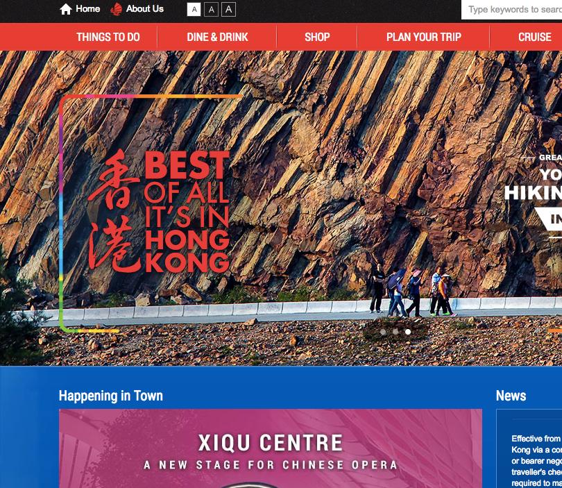 Hong Kong Tourism Board official site