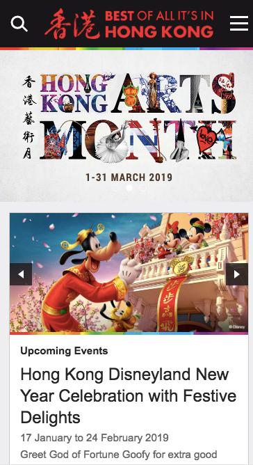 Hong Kong Tourism Board mobile site
