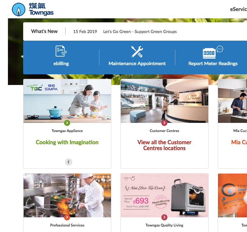 Towngas official website