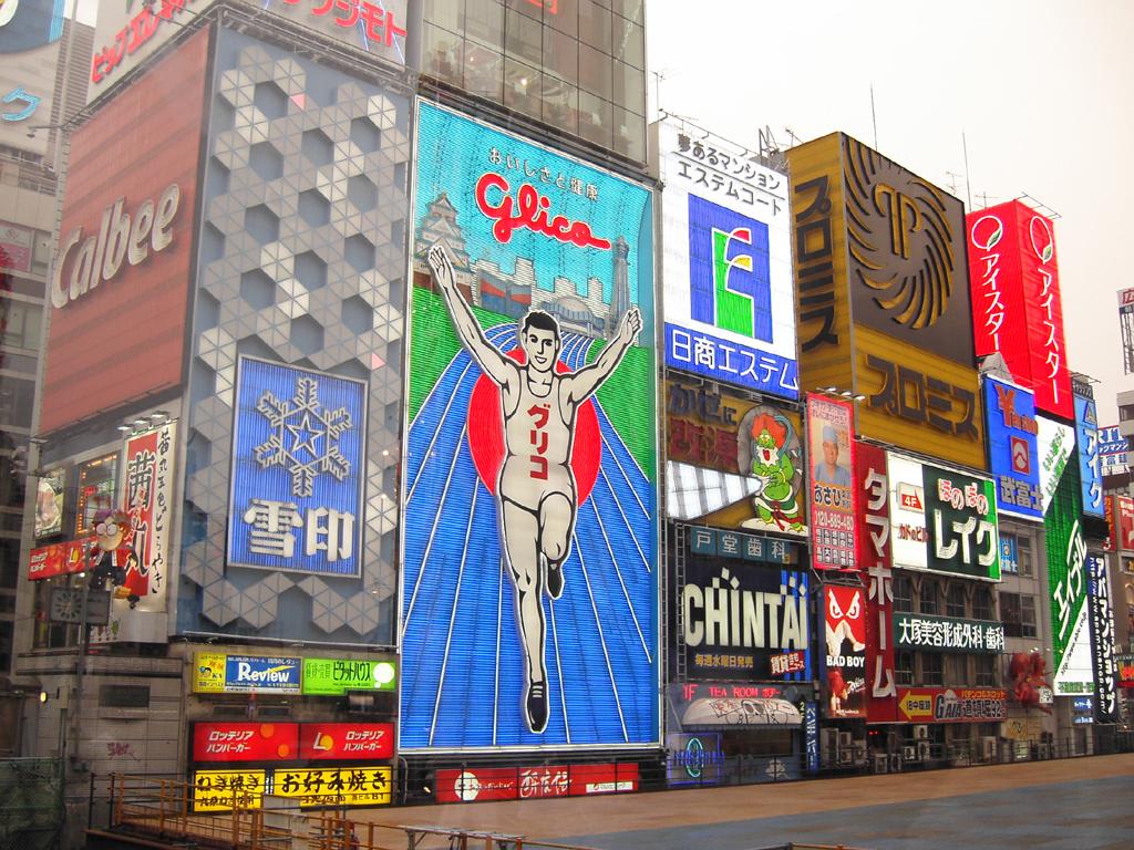 大阪道頓堀.jpg