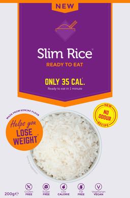 Rice_V11_front.jpg