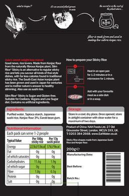 SL Sticky_AF_Sushi2D_back.jpg